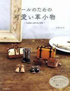 Leather Craft for Dolls - Japanese Craft Book