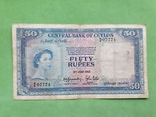 Banknote from Ceylon 50 rupees 1952