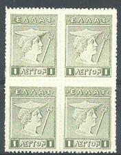 Greece 1913 Sc# 214 Hermes from Cretan coin perf 13.5 rulette block 4 MNH