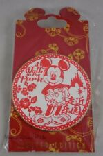 New WDI Shanghai Disney A Walk In The Park Mickey Mouse D23 2015 Expo Pin LE 300