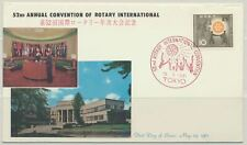 Japan Sc. 730 Rotary Emblem and People on 1961 LH FDC