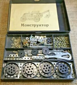 USSR Vintage Constructor Game