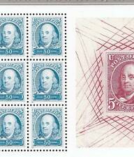 3139   50c  PACIFIC 97 NH SHEET OF 12    SPECIAL SALE @ FACE