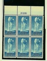 US #744 MNH OG Intact Plateblock of Six...Fresh & Sound Block