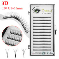 SKONHED Premade 3D Volume Lash Fans 0.07 Thickness C Curl Graft False Eyelashes-