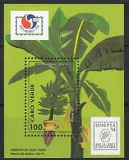 KAP VERDE, 1994 Briefmarkenausstellung Block 27 **, (21973)