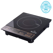 Portable Induction Cooktop Countertop Burner Secura 8100MC 1800W , Gold