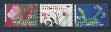 Nederland - 1994 - NVPH 1601-03 (Bloemen) - Postfris - BH502