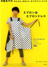 Yoshiko Tsukiori's Straight Stitch Apron and Apron Dresses - Japanese Craft Book