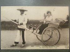 cpa 69 lyon exposition internationale 1914 les pouss pouss chinois gros plan