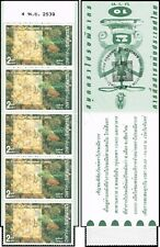 50th Anniversary of UNESCO -STAMP BOOKLET MH(I)- (MNH)