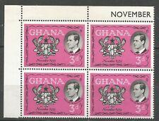 GHANA Bloc de 4   YT n° 59 neuf ★★ Luxe 1959 / MNH