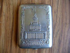 ZIGARETTENETUI METALL WDNX ВДНХ VDNH MOSCOW MOSKVA CCCP RUSSLAND UDSSR SOVIET