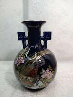 Vintage Vase Kutani Ceramic Cobalt Blue  Pheasant & Flower Design. Japon