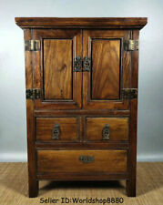 "19.2"" Old Huanghuali Wood Carved Dynasty cupboard 3 drawer Antique furniture"