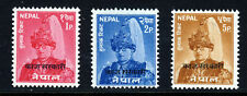NEPAL 1961 Overprinted OFFICIALS Group SG O148 to SG O150 MINT