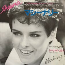 SHEENA EASTON Machinery ORIG JAPAN ISSUE Picture Sleeve Vinyl Single