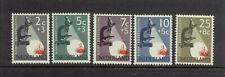 NVPH 661-665 Kankerbestrijding 1955 postfris (MNH)