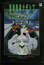 JAPAN Martian Successor Nadesico: The Blank of Three Years Guide Book