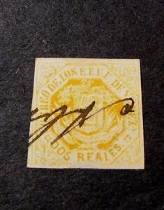 Venezuela  Stamp Scott# 21 Coat of Arms 1865-70   C381