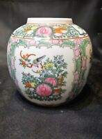 "VINTAGE CHINESE ASIAN POTTERY PORCELAIN FAMILLE ROSE 5"" ROUND GINGER JAR"