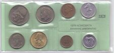 GREECE SET OF USED GREEK COINS 1978