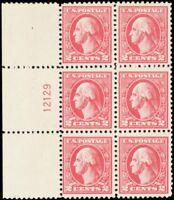 528, Mint VF NH Plate Block of Six Stamps Cat $175.00 - Stuart Katz