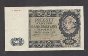 500 ZLOTYCH VERY FINE BANKNOTE FROM  GERMAN OCCUPIED POLAND 1940 PICK-98