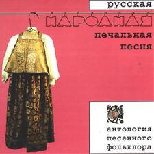 RUSSIAN FOLK SAD SONGS BRAND NEW CD