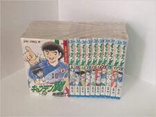 Captain Tsubasa World Youth all 18 vol. complete (Jump Comics) MarketPlace set