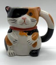 Proposal Coffee Mug Surprise Gift Maid Of Honour Engagement Marriage WSDMUG1071