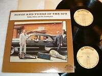 "Bobby Atkins/The Countrymen ""Songs And Tunes of The 50s"" 1988 Bluegrass 2-LPs,EX"