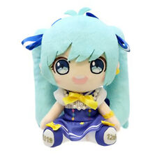 Vocaloid Hatsune Miku Birthday 2019 Ver. Normal Character Prize Plush Doll Toy