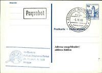 Dt. Schiffspost Stempel MS EUROPA Reise Hellas Bosporus Türkei Kreuzfahrt 1983