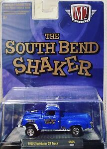 M2 Machines HOBBY EXCLUSIVE The South Bend Shaker - 1950 Studebaker 2R Truck