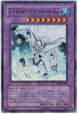YG04-JP001 - Yugioh - Japanese - Elemental HERO Absolute Zero - Ultra
