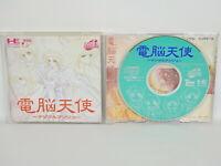 DIGITAL ANGEL PC-Engine SCD PCE Grafx Japan pe