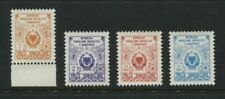 Albania Albanien 1977 Consular Tax Revenue Stamps Mint Nh*