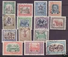 Liberia # O141-54a Complete Set of 1923