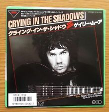 """GARY MOORE Crying In The Shadows 1985 JAPANESE PRESSING 7"""" VINYL SINGLE"""