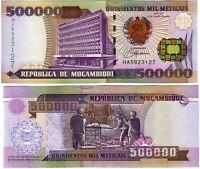 Banknote - 2003 Mozambique, 500000 Meticais, P142 UNC,Building(F)Steelworkers(R)