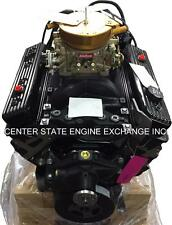 NEW 5.7L GM Marine Extended Base Engine w/ Carb & Ignition. Replaces Volvo 97-up