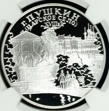 Russia 2000 Silver Coin 3 Roubles City of Pushkin Y# 707 NGC PF68