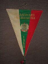 BIG 36cm BULGARIA 1968 VOLLEYBALL EMBRODEIRED federation pennant streamer fanion
