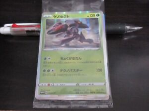 Pokemon card Promo 148-151/S-P Pack Lugia Suicune  ets Sword & Shield Japanese