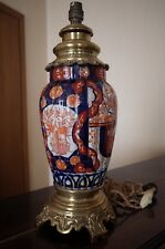 Vase ancien chine monté en lampe sur socle en bronze.