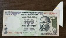 India - 100 Rs - Old pattern - Huge extra paper - Xtra rare