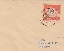 BURMA (Japanese Occupation):1942 envelope with Occupation stamp added SG J72 u