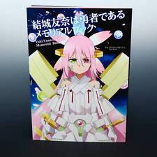 Yuki Yuna is a Hero - Memorial Book - ANIME ARTBOOK NEW
