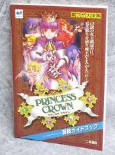 PRINCESS CROWN Bouken Guide Sega Saturn Book FM16